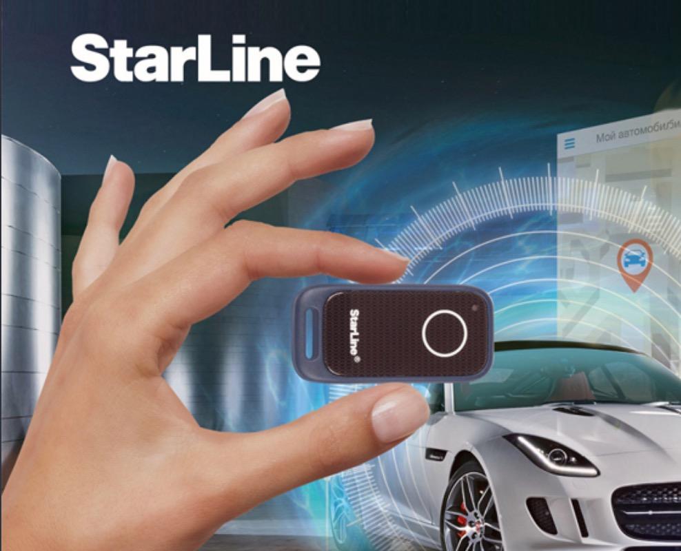 StarLine S66 KFZ Alarm Alarmanlage